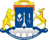 СВАО г. Москва