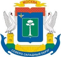 СЗАО г. Москва